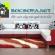 Tại sao nên bọc lại ghế sofa cho quán cafe tại công ty Mạnh Nguyễn